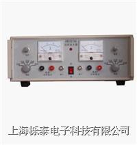 功率放大器 AWA5870A