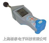 音频分析仪MI6301EU MI-6301EU