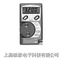 袖珍数字万用表MCD009 MCD-009