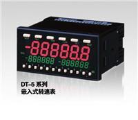 数字盘装转速表DT5TS DT-5TS