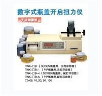 数字式瓶盖扭力仪TNK100B4 TNK-100B-4