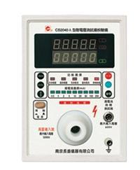 耐电压测试仪校验仪CS2040A CS 2040A