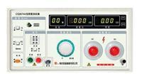 超高压测试台CS2674-75 CS 2674-75