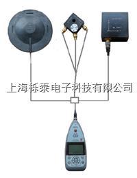 三軸向振動分析儀 AWA6256B+T
