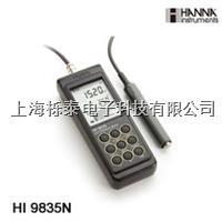 实验室防水型便携式电导率仪 HI9835N