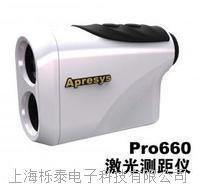 激光测距仪  Pro660