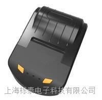 快速针式打印机 AH58F