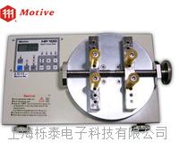 瓶盖扭力测试仪 HP-100P
