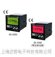 日本小野onosokki數碼尺規計數器DG-4340 DG-4340