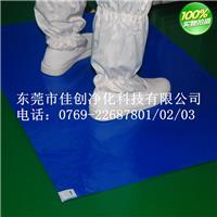 防静电粘尘垫 多规格