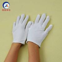 白色純棉作業手套