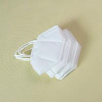 厂家批发防花粉99001白色折叠口罩 99001