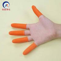 東莞橙色橡膠防滑手指