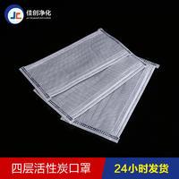 上海平面活性碳口罩