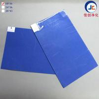 蓝色粘尘垫 多款