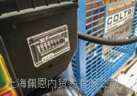 MCH6/EM(新增计数器功能) MCH 6 / EM all versions  MCH 8 / EM Standard