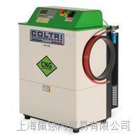 意大利科尔奇天然气压缩机 MCH 10 EVO CNG