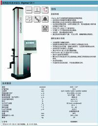 高精度高度测量仪 Digimar CX系列 Digimar CX系列
