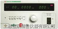 CS2675X 系列泄漏电流测试仪 CS2675X 系列