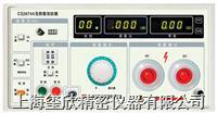 CS267X 系列耐压测试仪 CS267X 系列