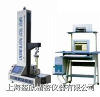 单柱式微控电子拉力试验机(50-5000N) LDW系列