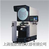 PDP-4025Wφ400mm卧式投影仪 PDP-4025Wφ400mm
