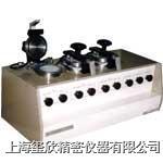 薄膜透气性测定仪  XTY-6000A系列