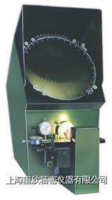 1301型台式投影仪 1301型