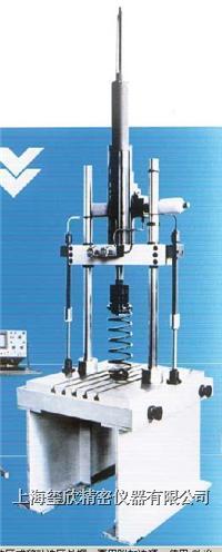 TPS-10型电液伺服式弹簧疲劳试验机 TPS-10型