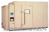 步入式试验室 3-116(立方米)