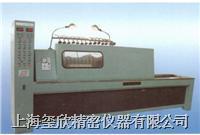 CZQ系列超低既定磁多功能、磁粉探伤机 CZQ系列