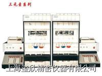 HGA-LH 型铝合金铁铜硅锰镁钛微机数显自动分析仪 HGA-LH 型