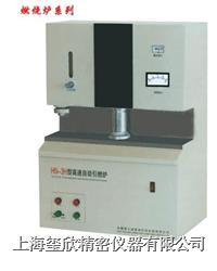 HN-3H型高速自动引燃炉 HN-3H型