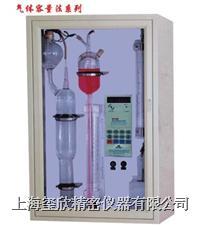 HQ-4B 型微机碳硫分析仪 HQ-4B 型
