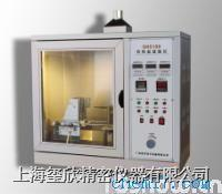 5100灼热丝试验仪  5100