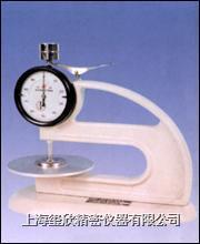 CH-BT型测厚仪 CH-BT型
