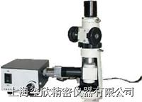 BJ-X型便携式金相显微镜 BJ-X型