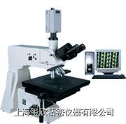 CMM-80系列 大平台金相显微镜 CMM-80系列