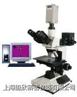 CMM-50系列透反射金相显微镜 CMM-50系列