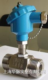 涡轮流量传感器/变送器 防爆型 ExdIIBT4