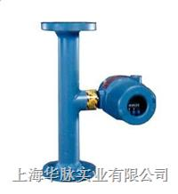 温度补偿的含水率监测仪 WCM7300