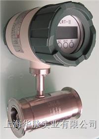 液体渦輪流量計 LWGY