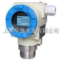 壓力變送器电容式 HM3051S