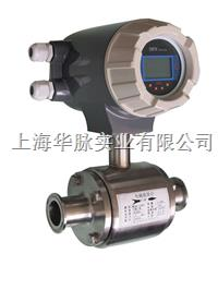 电磁流量计/卫生型 EMF