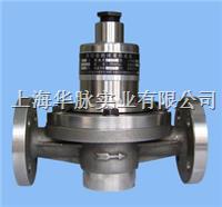 橢圓齒輪流量計电远传型 LC型