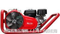 呼吸空气压缩机,呼吸空气充填泵,空气呼吸器充填泵 PGB