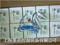 Honeywell火焰探测器C7035A1064,C7035A1023