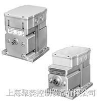 M7284A1004,M7284C1000系列风门执行器