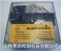 satronic TMG740-3燃烧控制器