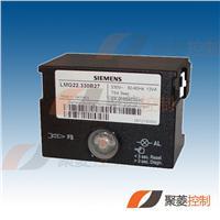 LMG22.330B27程控器 LMG22.330B27